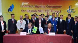 【喜报】CPECC中标壳牌伊拉克BNGL项目,开启中东地区油气并举新局面
