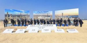总投资额达100亿美元,巴斯夫(广东)一体化基地项目启动