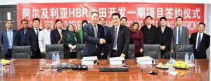CPECC签约首个阿尔及利亚油田地面项目——HBR油田开发一期,合同额1.16亿美元
