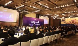 开放共享 合作共赢 易派客战略合作伙伴及重点客户推介会在京举行