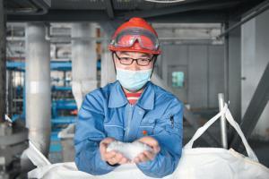 中天合创国内最大煤炭化工一体化项目成功试产新牌号K-7726H聚丙烯