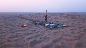 塔里木盆地获重大油气发现