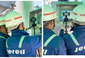 """验收新方式!杰瑞天然气印尼海上平台项目启机成功 接受客户远程""""检阅"""""""