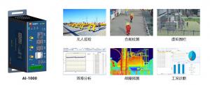 """中油瑞飞再添新""""利器"""",以AIoT助力油气企业数字化转型"""