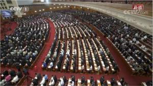 全国政协十三届三次会议开幕,为战疫牺牲烈士和逝世同胞默哀