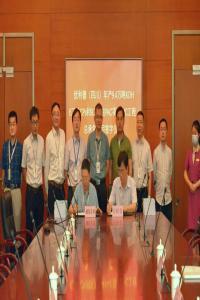 中国成达签署优利德(四川)新材料EPC工程总承包合同