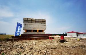走进项目现场丨延长石油江苏泰兴项目稳步推进