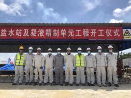 寰球公司广东石化项目又两个主项同时开工建设