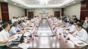 【合作共赢】万华化学(福建)产业园一期工程项目总体开工会在中国化学赛鼎公司召开