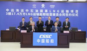 中国船厂再获3艘大型LNG船订单