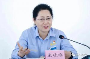 新疆天业年产60万吨乙二醇项目召开开车动员大会