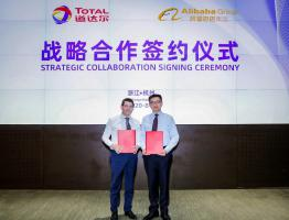 道达尔中国与阿里巴巴签署战略合作协议,推动业务数字化升级