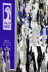 阿布扎比国家石油公司正在为油气工业4.0做准备