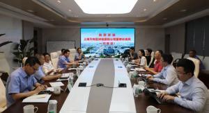 南钢与上海万向探讨区块链应用