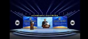 【出炉】创纪录13.5万亿元!2020中国石油和化工企业500强出炉,主营业务总收入增幅3%