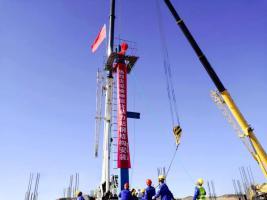 围观!榆神能化乙醇项目建设安全稳步推进
