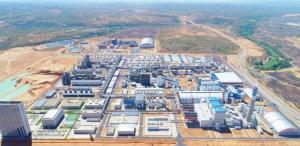 中国化学生产要闻