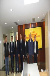 恒力石化(惠州)2x250万吨/年PTA项目 开工会顺利召开