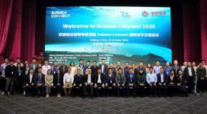 中国海油与贝克休斯成功举办首次大型线下及视频联动国际技术交流会