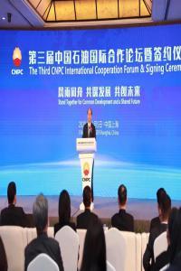 中国石油物资有限公司参加中国石油在第三届进博会上的签约仪式~