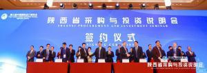 进博会见证丨科莱恩与陕西延长石油集团签署CATOFIN催化剂合作协议