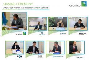 阿美亚洲与七家供应商签署一般性检验服务协议