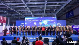 杭氧重装亮相第十届中国(上海)国际流体机械展览会
