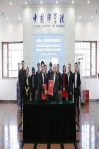 巴斯夫与中国科学院签署创新合作协议
