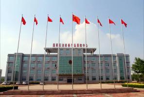 【对话第三方】访国家石油装备产品质量监督检验中心副主任张志涛