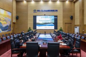 东华科技组织召开子分公司集中采购培训会议