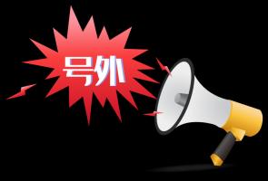 康吉森工业互联网云平台正式上线