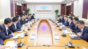 中国化学与恒力集团签署战略合作协议
