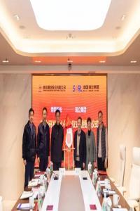 南钢—瑞立设立联合研发中心