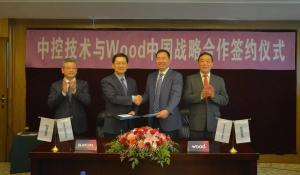 Wood中国携手中控技术,共同为客户打造安全、高效、智能的绿色战略资产