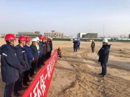 天辰公司承接的兰州何尉环保科技废盐资源综合利用年产16万吨高品质氯生产项目正式开工