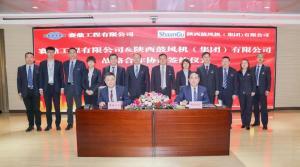 战略合作|赛鼎公司与陕鼓集团签订战略合作协议