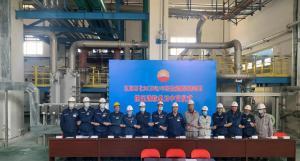 寰球公司辽阳石化30万吨/年聚丙烯项目挤压造粒单元如期高标准中交