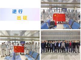 炼化工程集团俄罗斯AGCC乙烯项目首批现场工作人员进驻现场