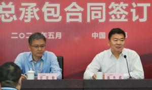 成达公司成功签署万华福建PVC项目总承包合同