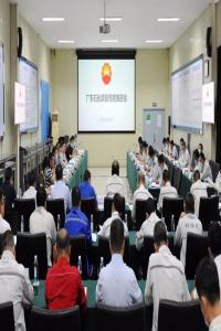 广东石化项目月度推进会在项目现场召开