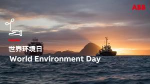 双碳A计划丨ABB数字化赋能过程工业绿色转型