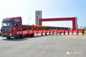 珠江钢管首批菲律宾导管架项目45米超长桩管顺利交付