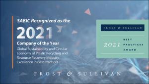 助力循环经济发展,SABIC获评2021全球年度最佳公司