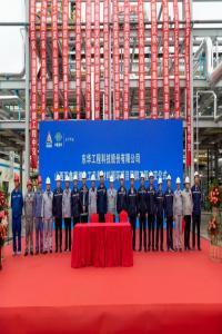中化六建山西亚鑫精细化工及新材料循环项目顺利中交