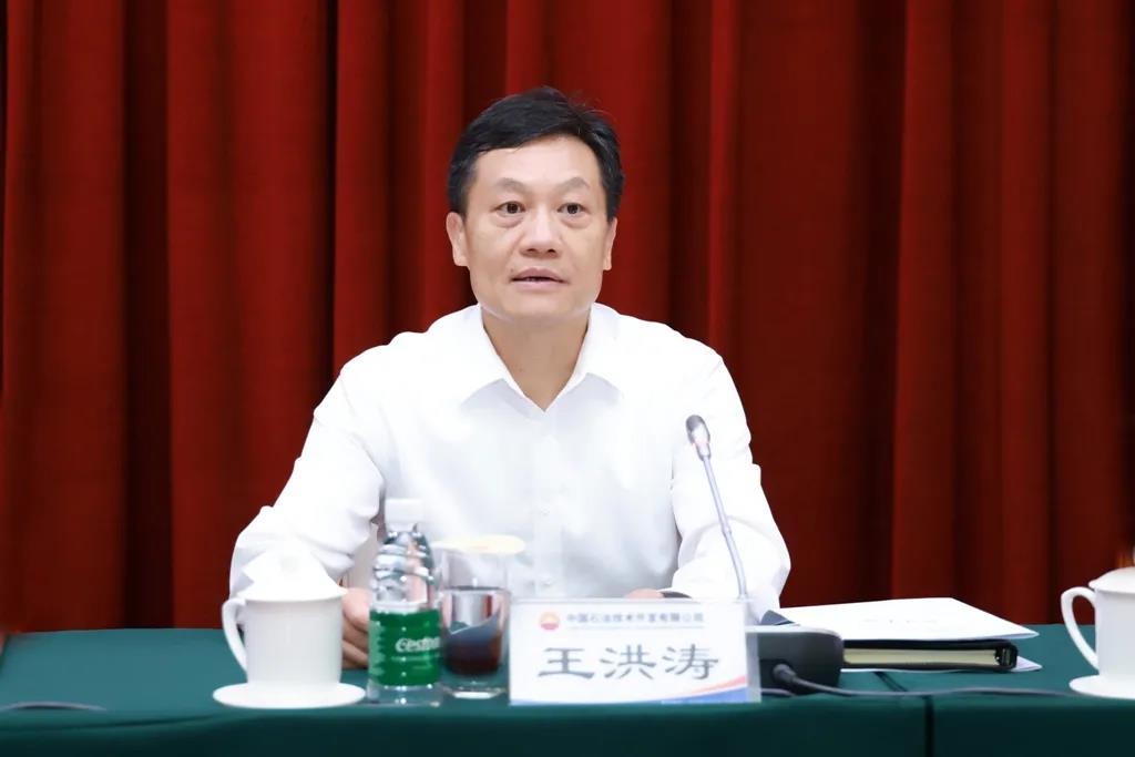 中国石油技术开发有限公司2021年国际市场工作会议闭幕