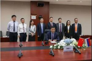 CMEC新签俄罗斯工业项目
