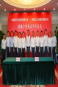 强强联合开拓新能源市场!中国海油与三峡集团签署战略合作协议
