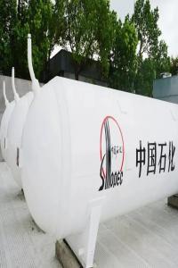 重磅!中石化再成立一合资公司!300亿布局氢能!