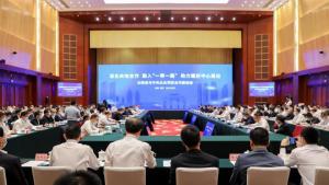 中国化学工程与云南省签订战略合作协议 助力云南建设我国面向南亚东南亚辐射中心