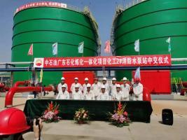 为祖国庆生   广东石化化工2#消防水泵站、化工二循变电所双双中交